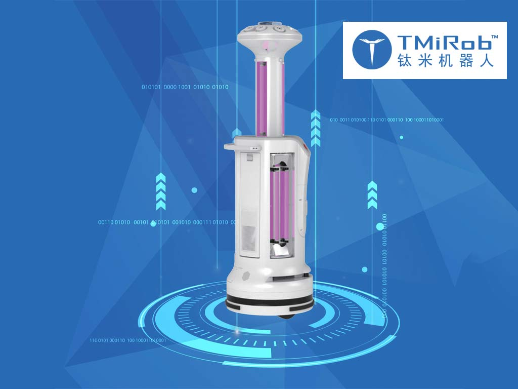 TMiROB disinfection robot cover page